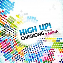 High Up Cover Art